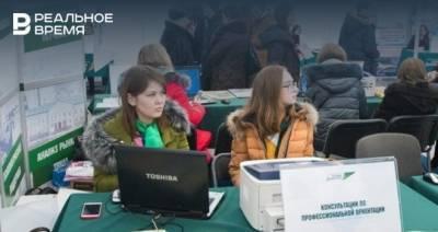 Количество безработных в Татарстане сократилось до 17 тыс. человек