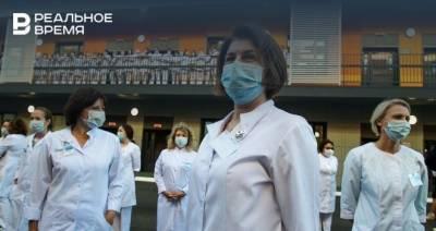 В Казани в 2024 году могут провести Всемирный конгресс спортивной медицины