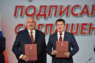 Стратегическим партнером по подготовке нефтяников и газодобытчиков в Пермском крае станет РГУ имени Губкина
