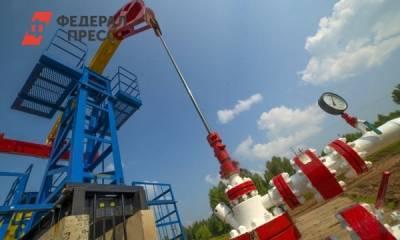 Столичный вуз стал стратегическим партнером прикамских нефтяников