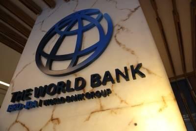 Всемирный банк готов предоставить Украине 230 млн долларов на борьбу с COVID-19