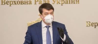 В ближайшие дни произойдет попытка смещения Разумкова –...