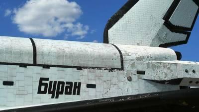 Рогозин ответил на отказ владельца «Бурана» вывезти корабль в Россию