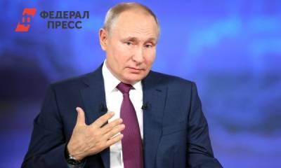 В России появятся еще 12 Городов трудовой доблести