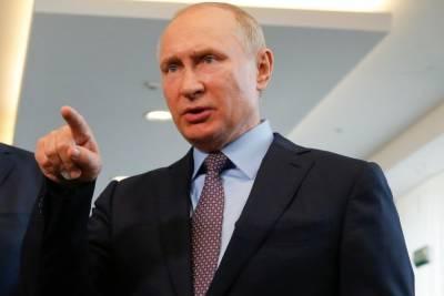 Путин: не ясно, как ситуация в Афганистане повлияет на безопасность региона