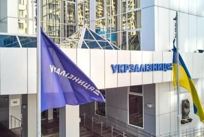 """Отчет ВСК по """"Укрзалізниці"""": Члены правления и наблюдательного совета - дилетанты за очень большое вознаграждение"""