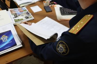 Уголовное дело возбуждено по факту ожогов глаз у нижегородских кадетов