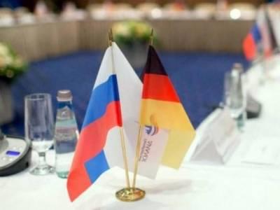 Украинский политолог: Немцы уже начали расплачиваться за дружбу с Россией