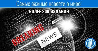 Прощание с нардепом Антоном Поляковым пройдет в понедельник в Чернигове