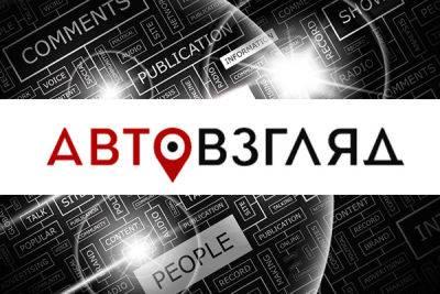 Названа дата начала продаж в России нового Kia Cerato