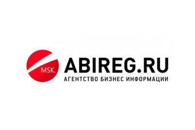 Очередную порцию активов разорившегося воронежского маслозавода не удалось продать за 54 млн рублей